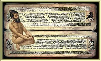 Le Upanishad Shiva e Shakti Le Tavole